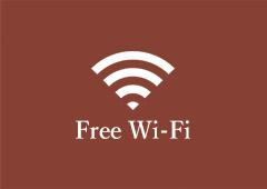 Free Wi-Fi ご利用無料